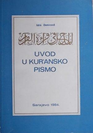 Uvod u Kuransko pismo