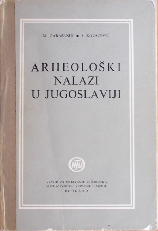 Arheološki nalazi u Jugoslaviji