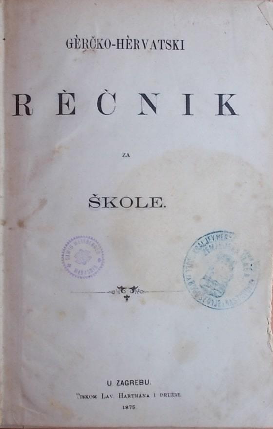 Gerčko-hervatski rečnik za škole