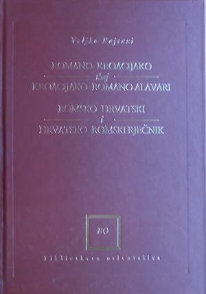 Romsko-hrvatski i hrvatsko-romski rječnik