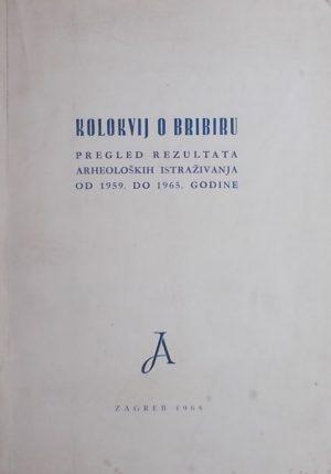 Kolokvij o Bribiru