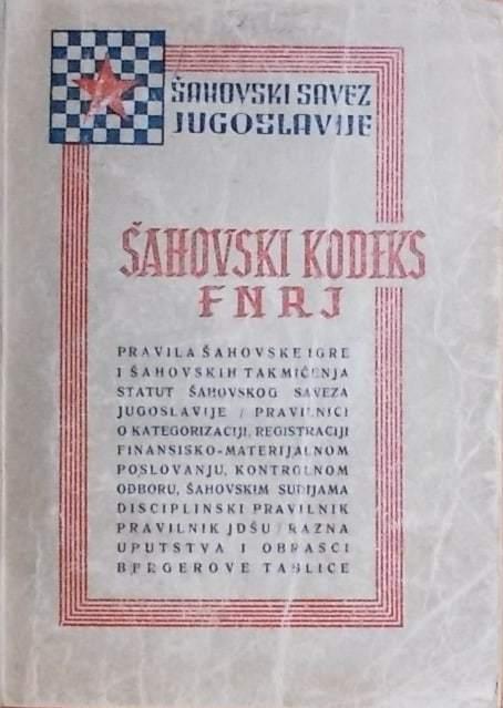 Šahovski kodeks FNRJ