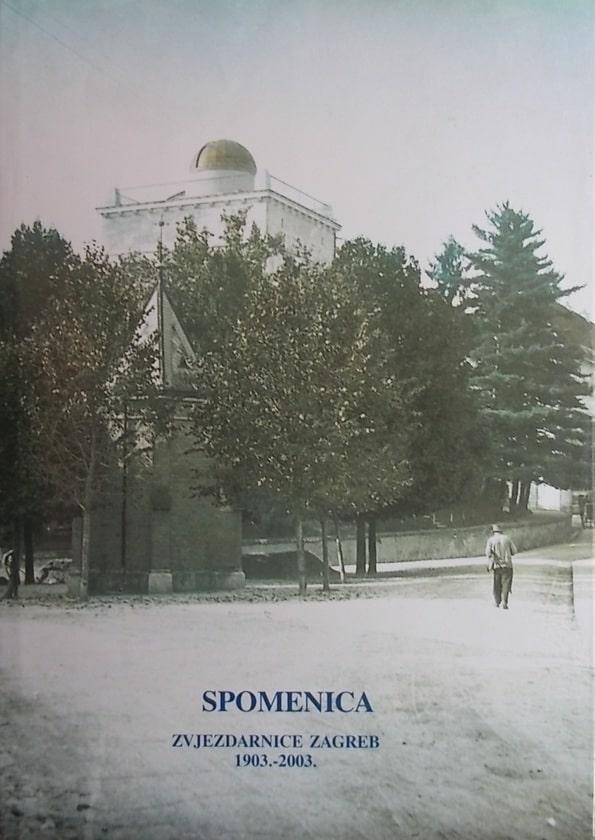 Spomenica zvjezdarnice u Zagrebu