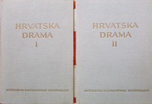 Antologija hrvatske drame 1-2