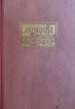Antologija sriemskih pisaca