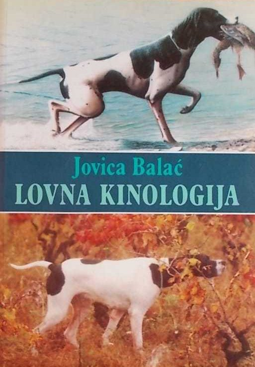 Balać: Lovna kinologija