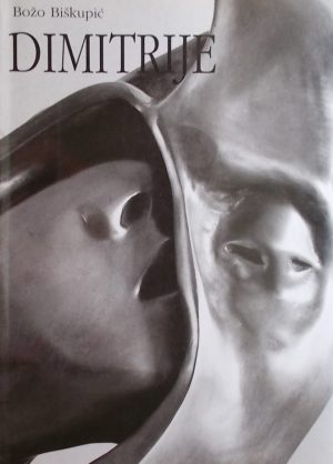 Biškupić-Dimitrije