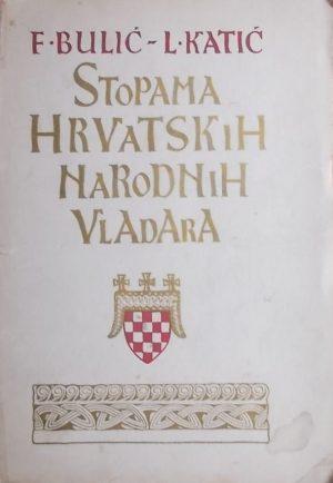 Bulić, Katić: Stopama hrvatskih narodnih vladara