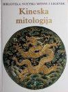 Kineska mitologija