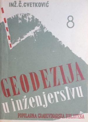 Cvetković: Geodezija u inženjerstvu