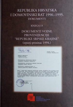 """Dokumenti vojne provenijencije """"Republike Srpske Krajine"""""""