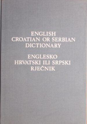 Drvodelić- Englesko hrvatski ili srpski rječnik