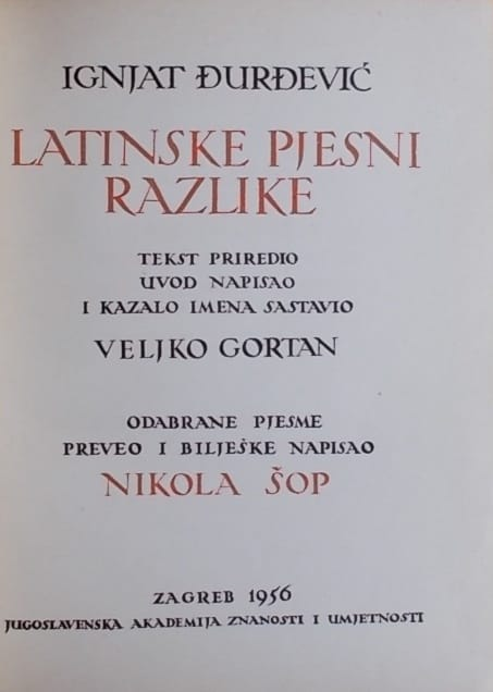 Đurđević: Latinske pjesni razlike