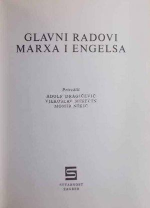 Glavni radovi Marxa i Engelsa