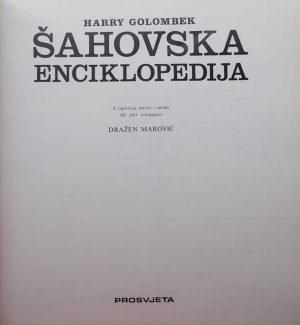 Golombek: Šahovska enciklopedija