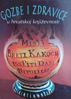 Gozbe i zdravice u hrvatskoj književnosti