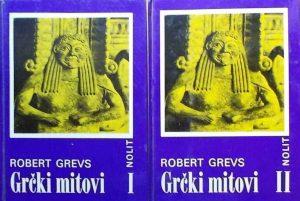 Grčki mitovi 1-2