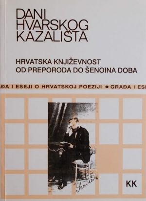 Hrvatska književnost od preporoda do Šenoinog doba
