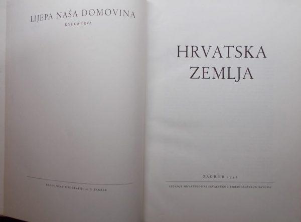 Hrvatska zemlja(1)