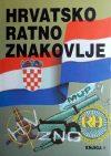 Hrvatsko ratno znakovlje 1