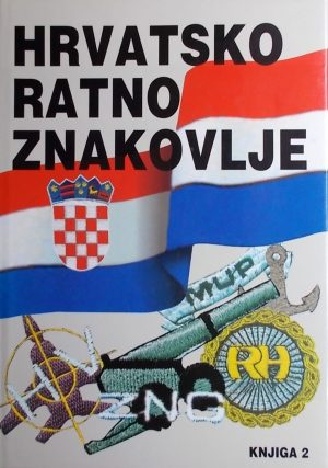 Hrvatsko ratno znakovlje 2