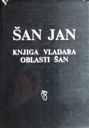 Knjiga vladara oblasti Šan