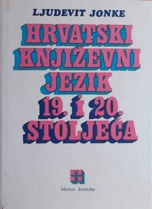 Hrvatski književni jezik