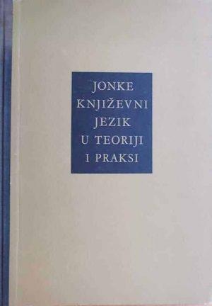 Književni jezik u teoriji i praksi