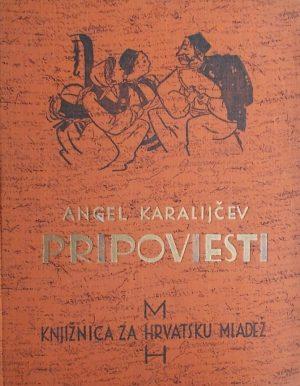 Karalijčev-Pripoviesti