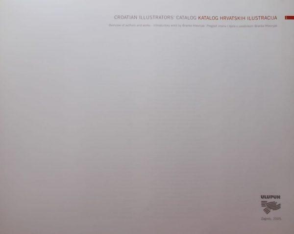 Katalog hrvatskih ilustracija