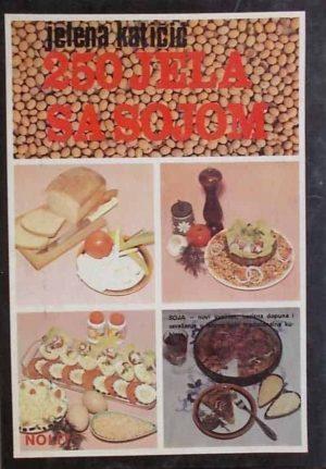 Katičić-250 jela sa sojom