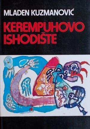 Kuzmanović-Kerempuhovo ishodište
