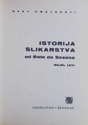 Levi-Istorija slikarstva od Đota do Sezana