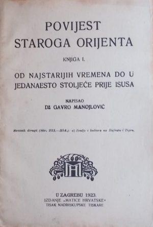 Manojlović: Povijest staroga orijenta 2