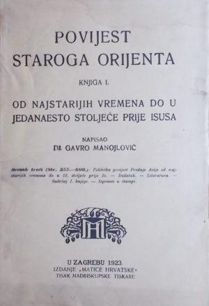 Manojlović: Povijest staroga orijenta 3