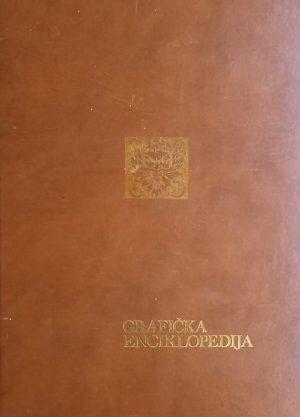 Mesaroš-Grafička enciklopedija