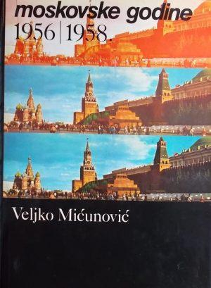 Mićunović-Moskovske godine