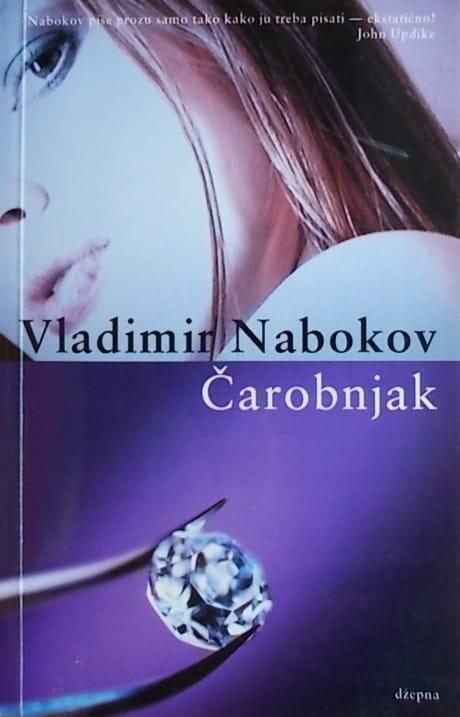 Nabokov: Čarobnjak