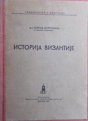 Ostrogorski-Istorija Vizantije