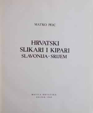 Peić-Hrvatski slikari i kipari