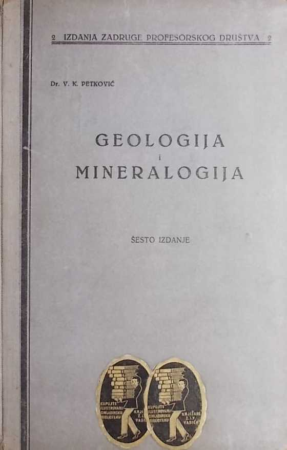 Petković-Geologija i mineralogija
