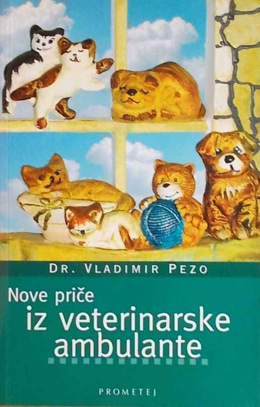 Nove priče iz veterinarske ambulante