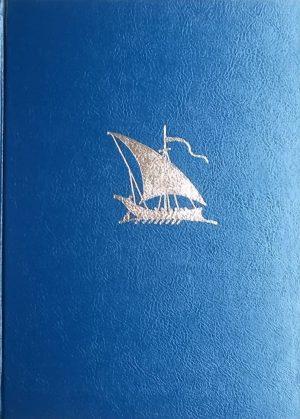 Pomorska enciklopedija