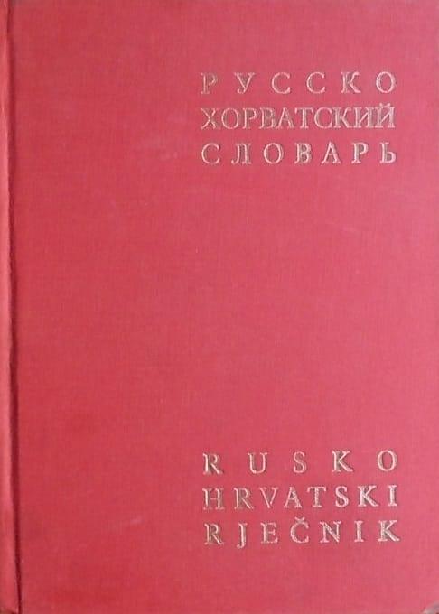 Rusko-hrvatski rječnik