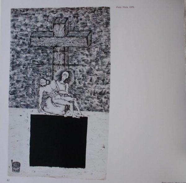 Šercar-Retrospektiva