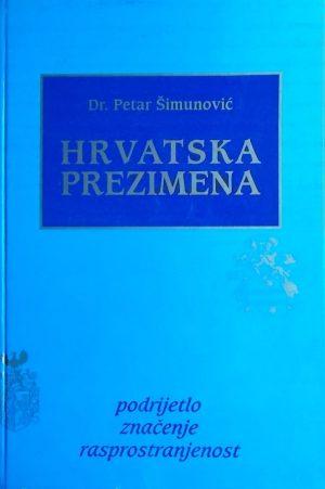 Šimunović: Hrvatska prezimena