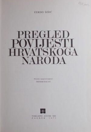 Šišić: Pregled povijesti hrvatskoga naroda
