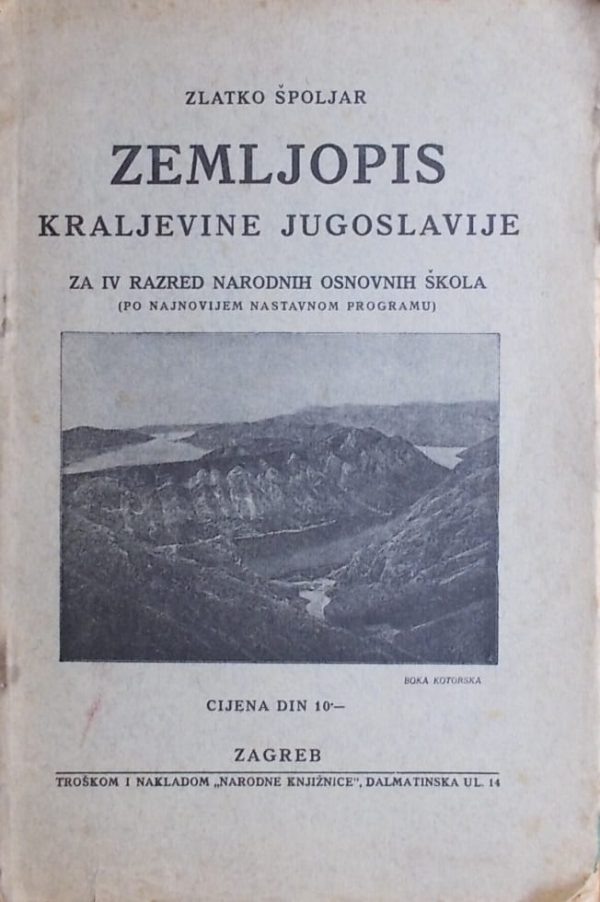 Špoljar: Zemljopis Kraljevine Jugoslavije