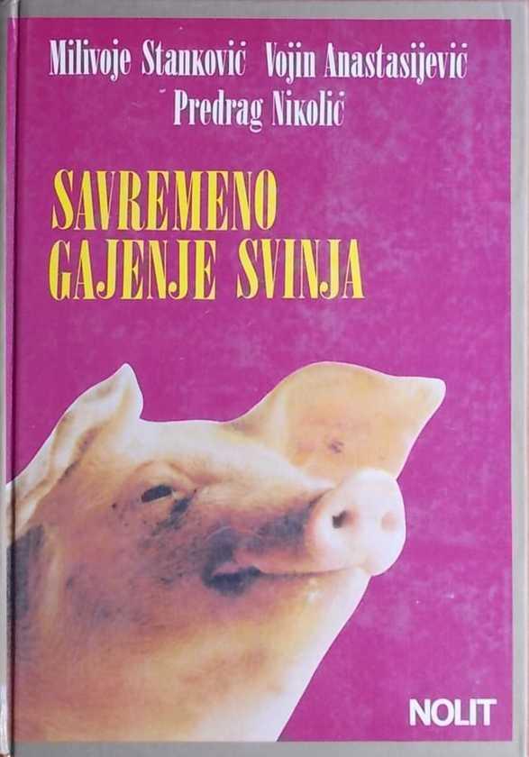 Savremeno gajenje svinja