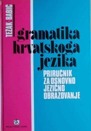 Gramatika hrvatskoga jezika